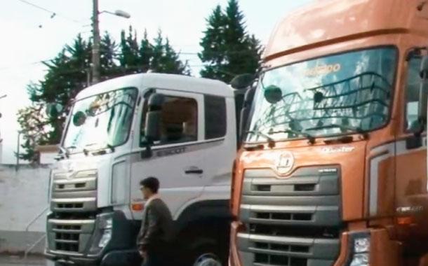Lanzamiento de los nuevos camiones UD Trucks