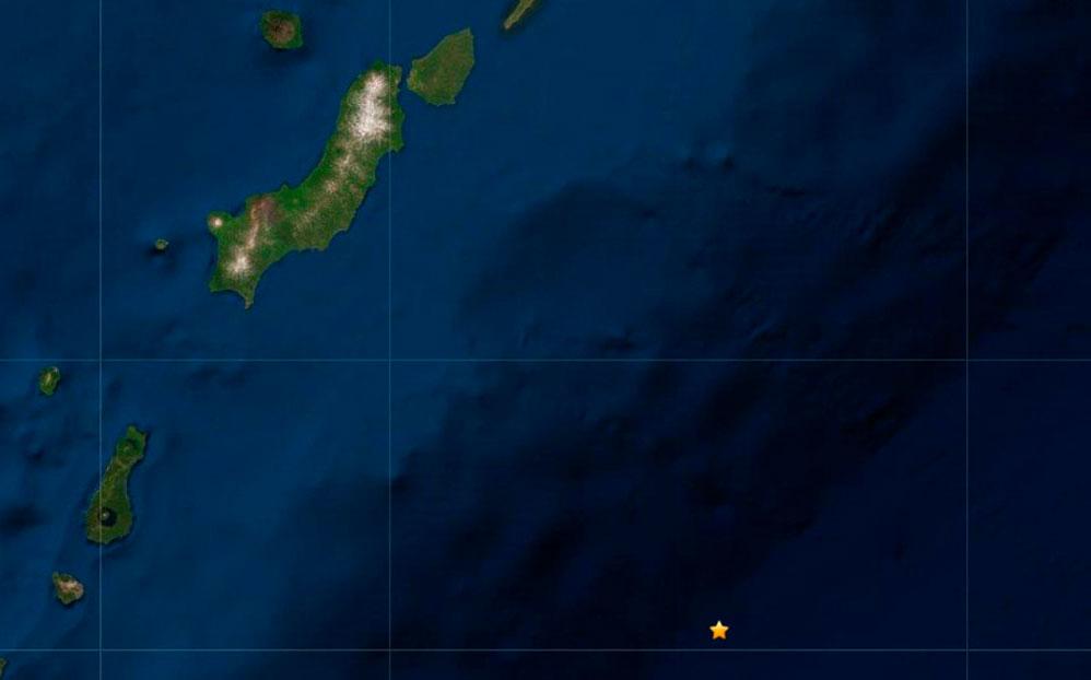 Un terremoto de magnitud 7,2 sacude las islas Kuriles de Rusia