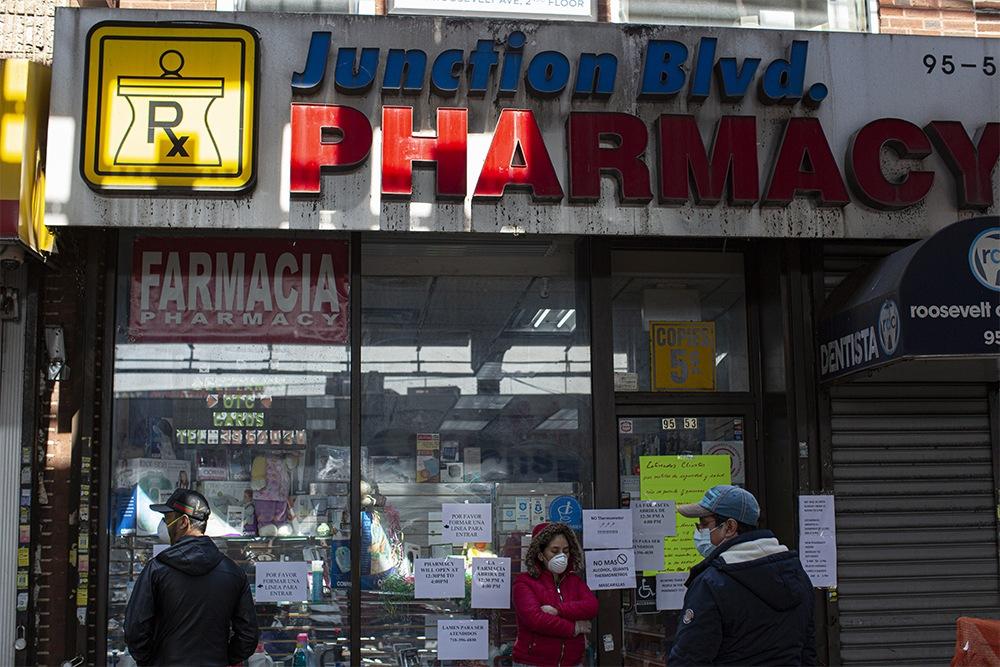 Gobierno de EEUU autoriza a las farmacias a realizar exámenes de Covid-19