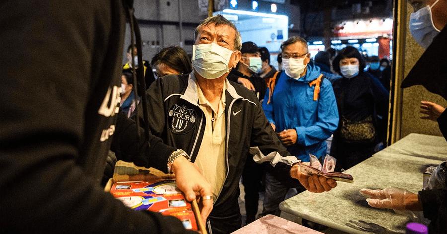 Isla japonesa sufre una segunda ola de la pandemia luego de levantar restricciones