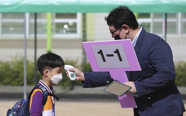 Corea del Sur registra mayor cifra diaria de contagios en casi 2 meses