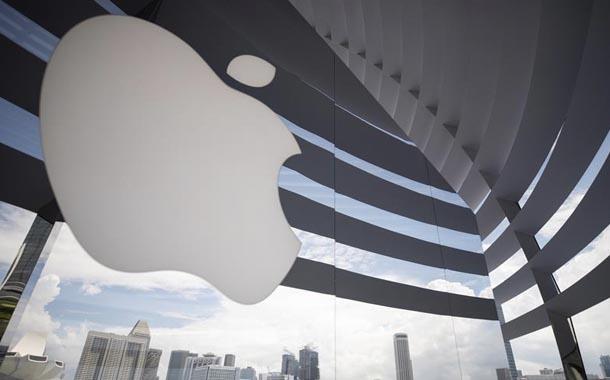 Apple presentará sus nuevos productos el 15 de septiembre