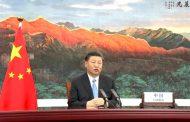 China responde con una crítica solapada al discurso de Trump en la ONU