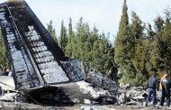 Accidente de avión en Ucrania deja al menos 22 muertos
