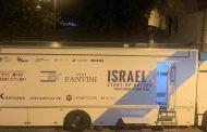 Israel Start-Up Nation, el equipo debutante en La Vuelta