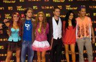 Se confirma el regreso de RBD, su primer concierto en 12 años