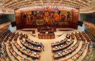 Comisión prepara segundo debate del proyecto de Ley de Extinción de Dominio