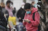 Perú se alista para una segunda oleada de contagios de coronavirus