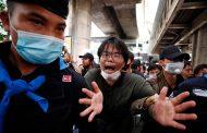 Tailandia prohíbe aglomeraciones para frenar las protestas